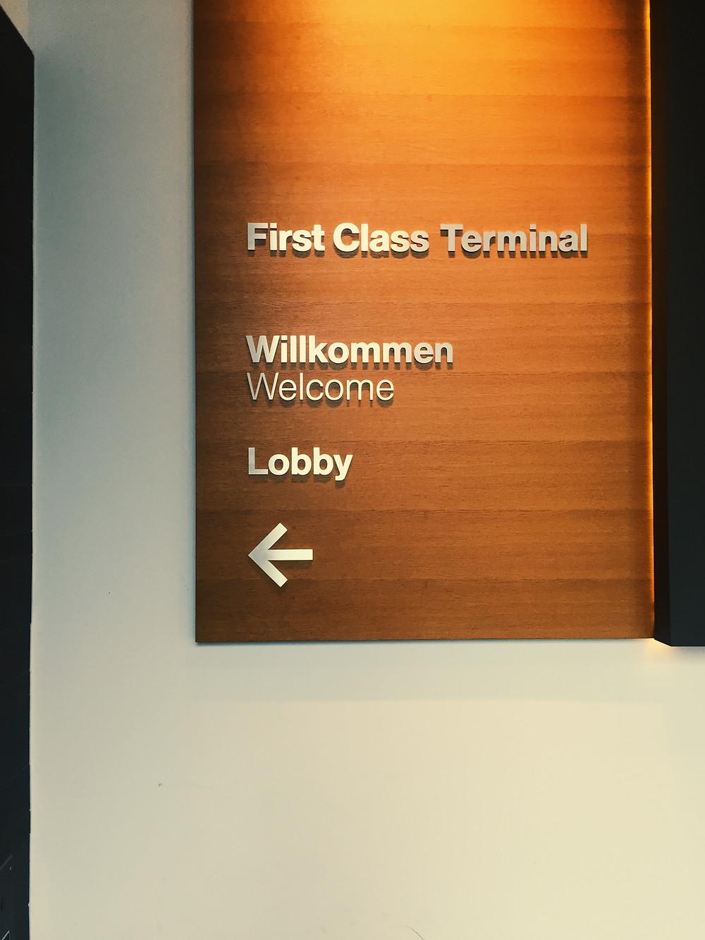 Lufthansa First Class Terminal, Ground Floor Lobby