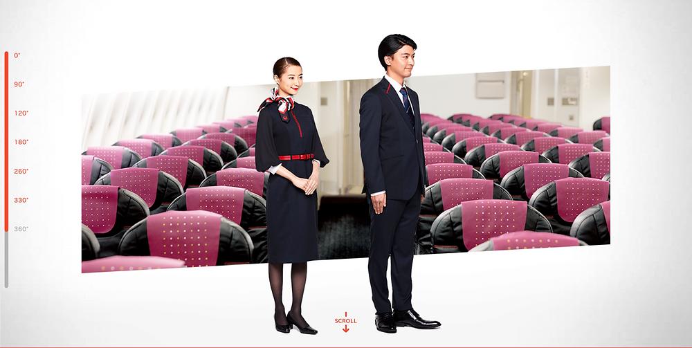 Japan Airlines New Uniform 2020 Option C