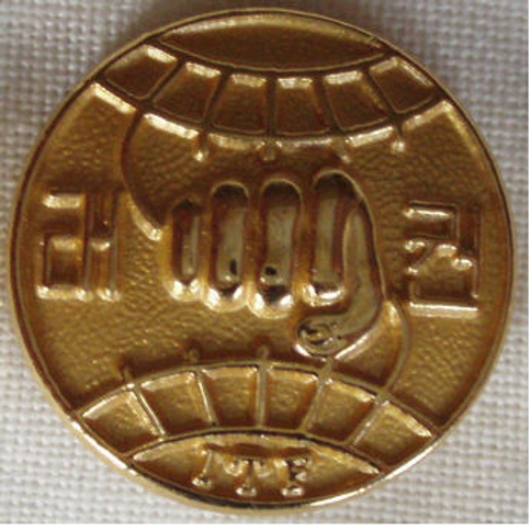 ITF Members badge