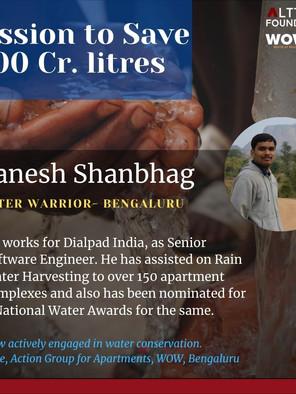 Ganesh Shanbhag