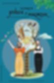 Les secrets de Joyeux & Pakontan 2.png