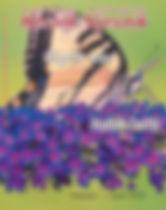 summer cover 2014.JPG