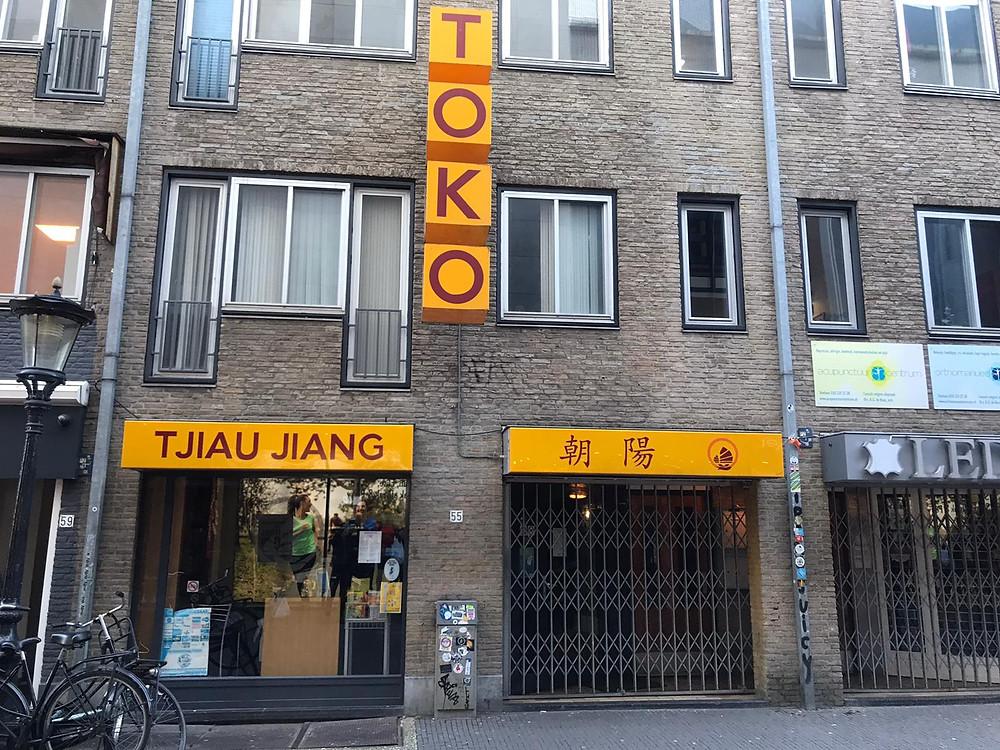 Filiaal Toko Tjiau Jiang Achter Clarenburg Utrecht