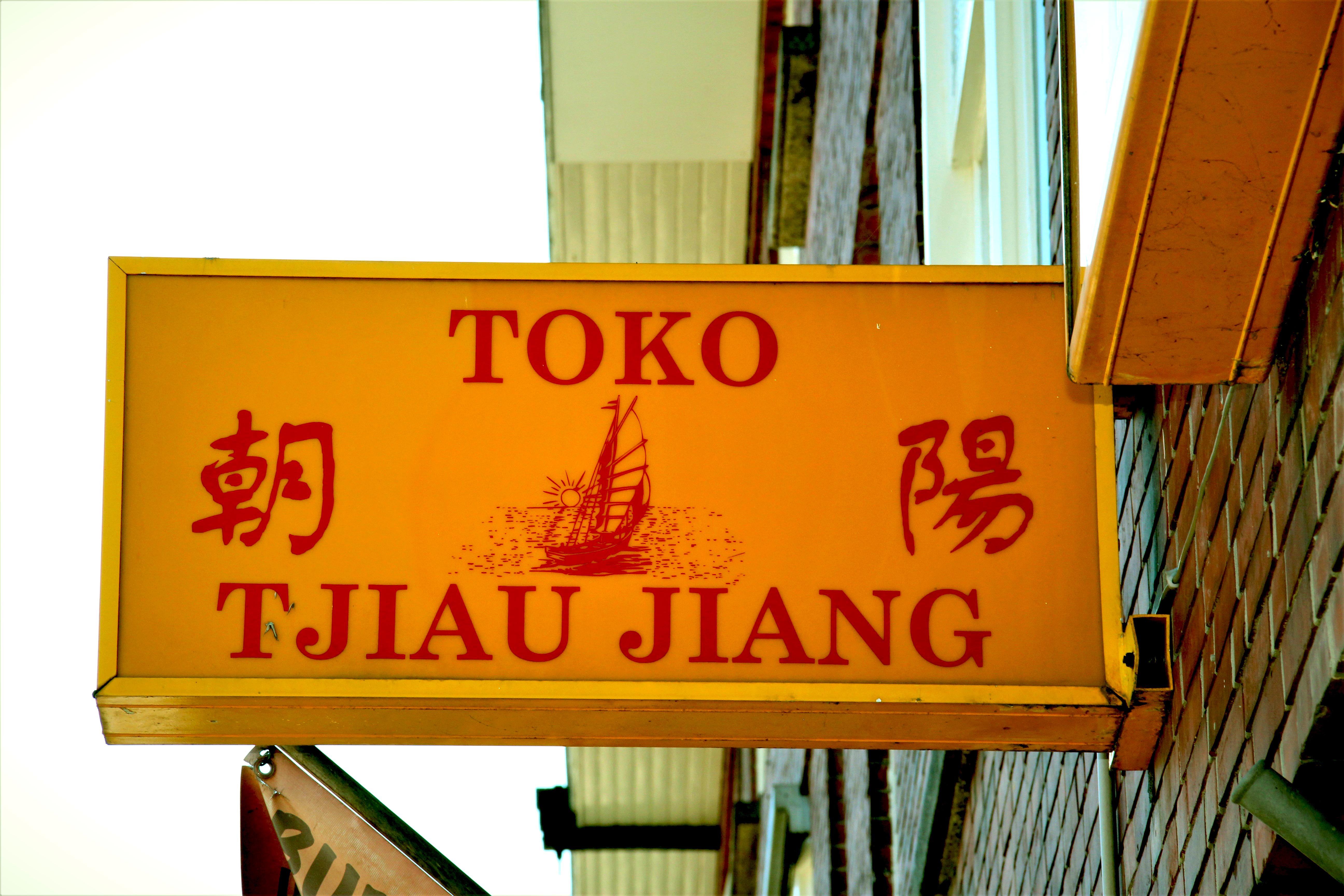 Logobord van Toko Tjiau Jiang Utrecht