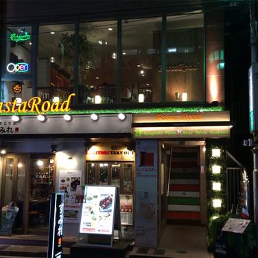 07.飲食店(イタリアン外装工事)