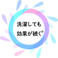 210308_マツイサイトパーツ-52.png