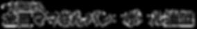 top_img_ logo