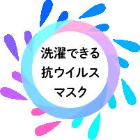 210225_マツイサイトパーツ-53.png