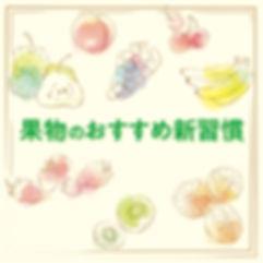 新習慣-01.jpg