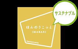 210310_マツイサイトパーツ_推し-07.png