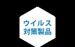 210310_マツイサイトパーツ_推し-05.png