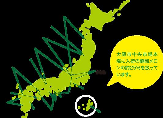 国内果物産地