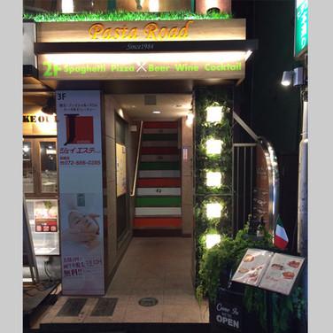 07.飲食店(イタリアン外装工事)2