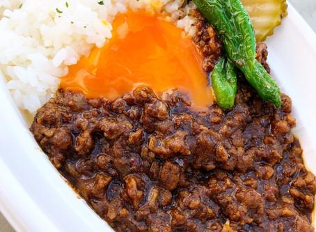 笠置町エリアにキッチンカー「フンドシキッチン」がジビエ料理を販売