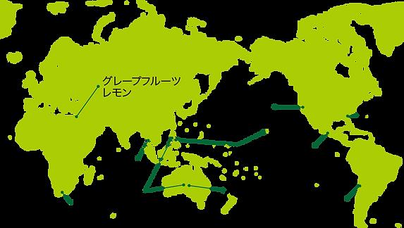 海外果物産地