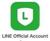 LINE公式2.png
