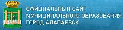 алап.JPG