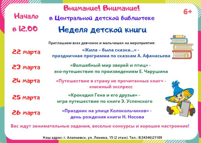 афиша НДК.png