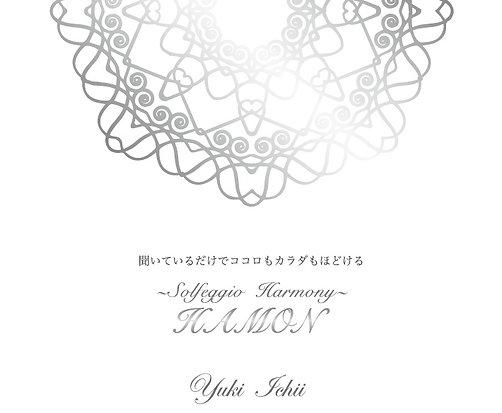 HAMON~Solfeggio Harmony~  Yuki Ichii