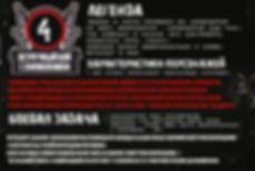 Military-menu-10.jpg