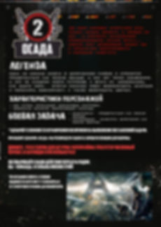 Military-menu-12.jpg