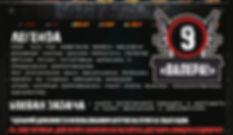 Military-menu-2.jpg