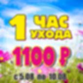 IMG-20190712-WA0201.jpg