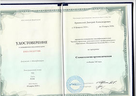 Аршинский-3.jpg