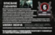 Military-menu-8.jpg