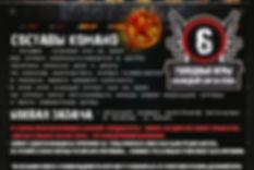 Military-menu-5.jpg