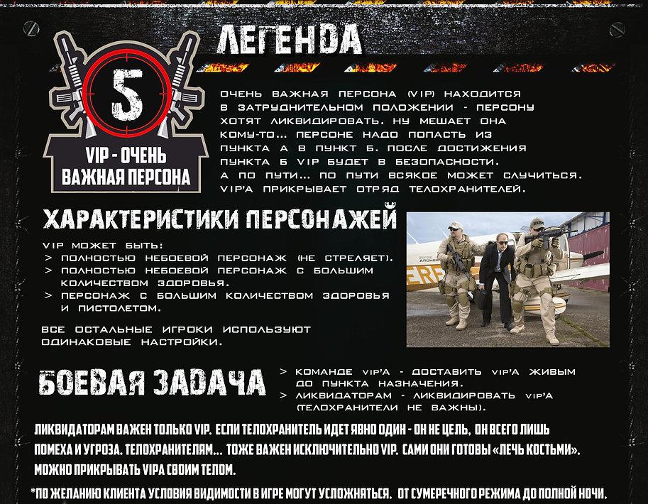 Military-menu-9.jpg