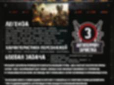 Military-menu-11.jpg