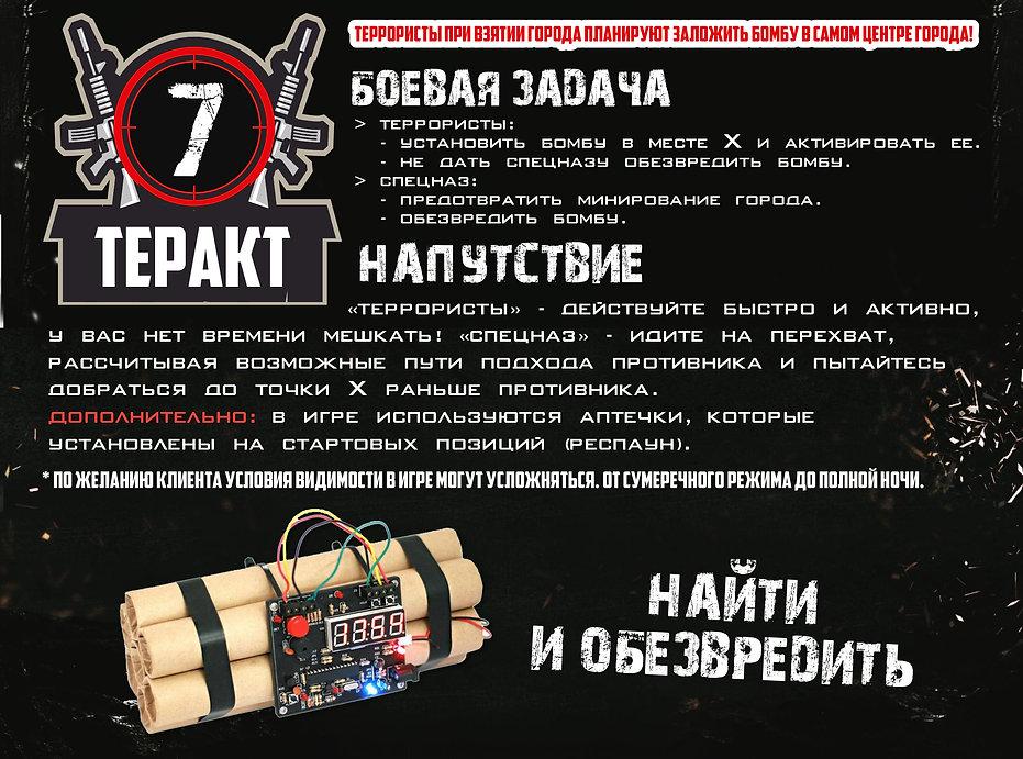 Military-menu-4.jpg