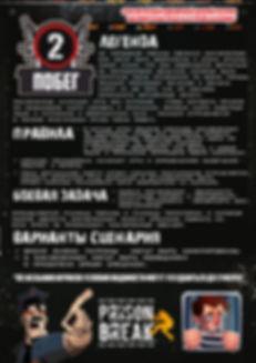 Military-menu-6.jpg