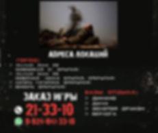 Military-menu-1.jpg