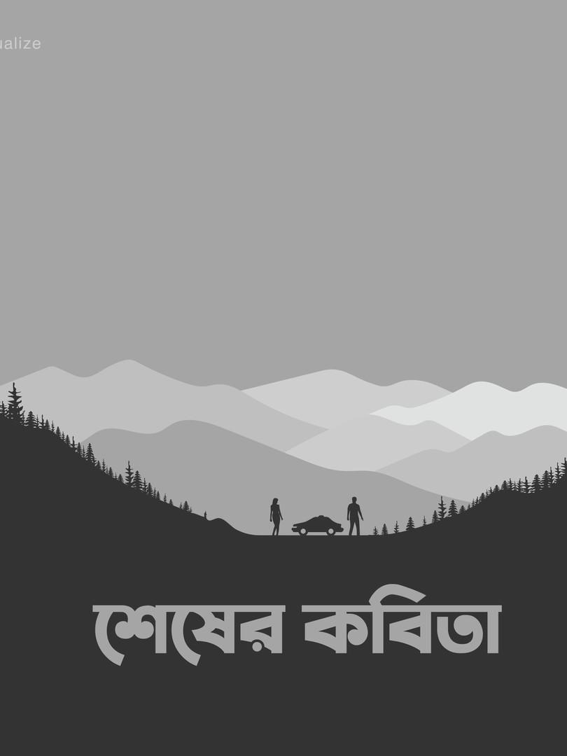 rabindranath tribute_3.jpg