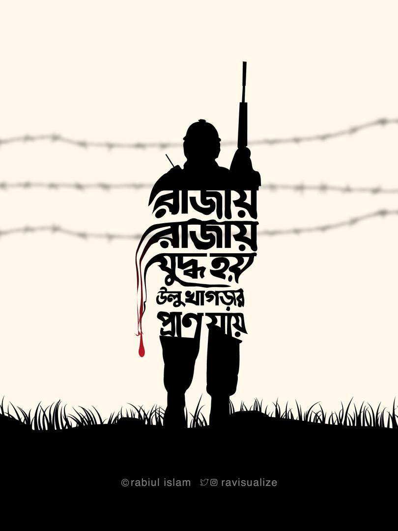 china india-01.jpg