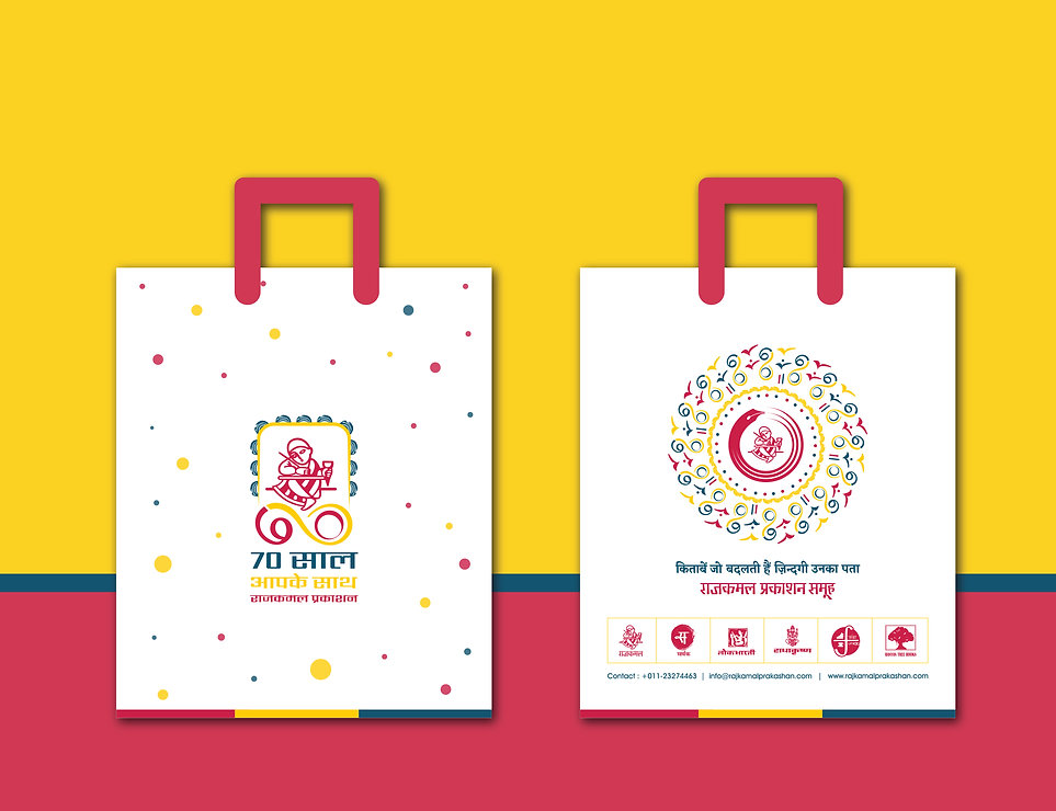 bag design-07.jpg