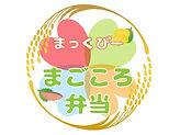弁当ロゴ.jpg
