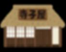 building_japan_school_terakoya.png