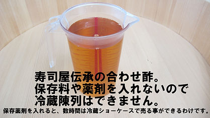 IMG_3419 酢.jpg