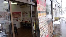 『越後丼丸』宮内店