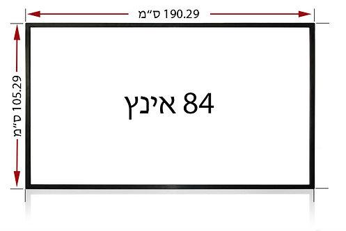 """מג'יק טאץ' 84""""  מסגרת אינטראקטיבית ההופכת כל משטח לטאץ"""
