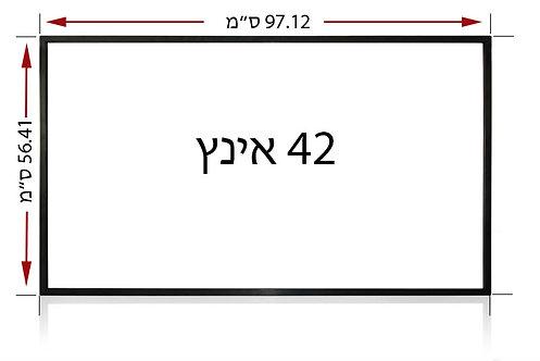 """מג'יק טאץ' 42""""  מסגרת אינטראקטיבית ההופכת כל משטח לטאץ"""