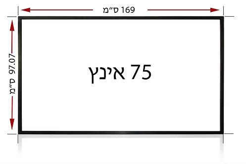 """מג'יק טאץ' 75""""  מסגרת אינטראקטיבית ההופכת כל משטח לטאץ"""