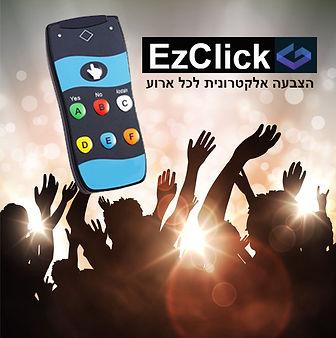 EZCLICK_NEW SITE.jpg