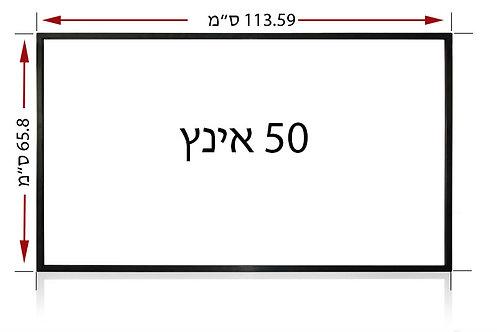 """מג'יק טאץ' 50""""  מסגרת אינטראקטיבית ההופכת כל משטח לטאץ"""