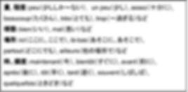 OCP LdP_理解を深めるために (9)_edited.jpg