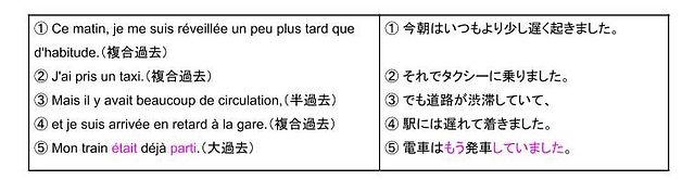 OCP LdP_理解を深めるために_web用.jpg