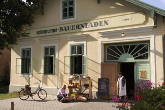 K1600_Bauernladen Kollnbrunn_Himml.JPG